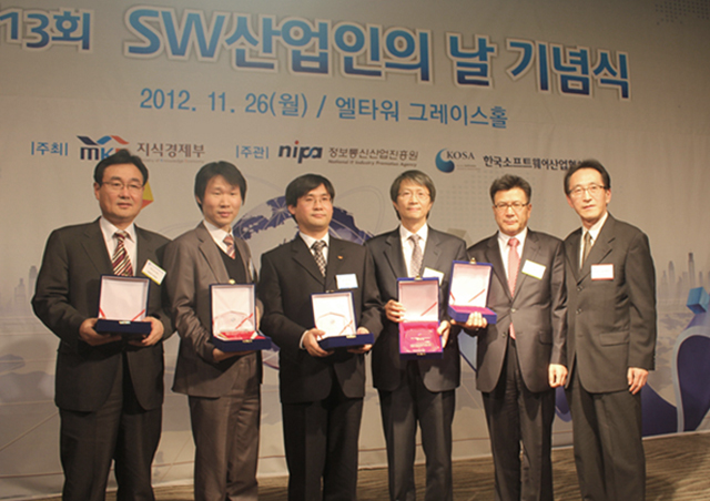 "[NEWS] nTels receives ""Excellence Award"" in 2012 Korea SW Technology Award"