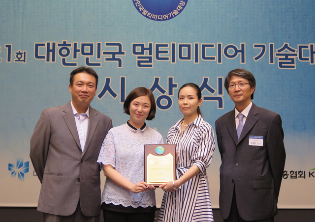 [NEWS] Received Minister's Award from Ministry of Science, ICT and Future Planning in the 21st Korea Multimedia Technology Award