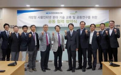 [뉴스] ㈜엔텔스, 전자부품연구원과 개방형 사물인터넷 플랫폼MOU 계약