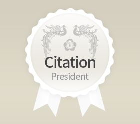 Apr. 2002Presidential CitationReceived a presidential citation for attracting foreign investment