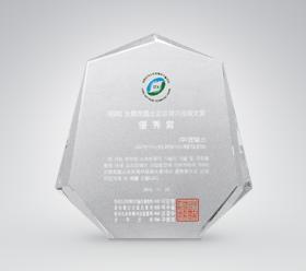 """Nov. 2012KOSTAReceived """"Excellence Award"""" in 2012 Korea SW Technology Award"""