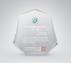 "Dec. 2013KOSTAReceived ""Best of the Best Award"" in 2013 Korea SW Technology Award"