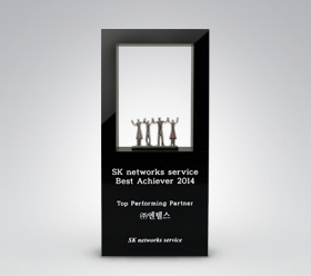 2014SK Networks ServiceBest Achiever 2014'Top Performing Partner'
