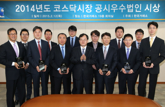 [NEWS] NTELS is Recognized as a Company with Superior Disclosure Activities in 2014 KOSDAQ Market