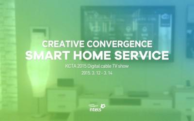 [뉴스] 엔텔스, KCTA 2015 디지털 케이블TV 쇼에서 스마트홈 기술 선보여