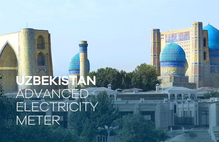 NTELS Undertakes KRW 6.44 Billion Advanced Electricity Meter Project in Uzbekistan
