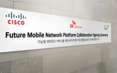 NTELS, SKT, and Cisco Signed MOU for Intelligent Network Platform Development