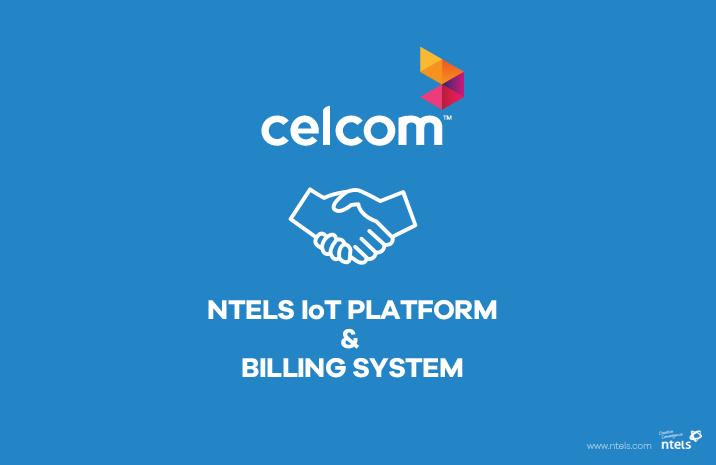 엔텔스 IoT 플랫폼 해외에서도 주목