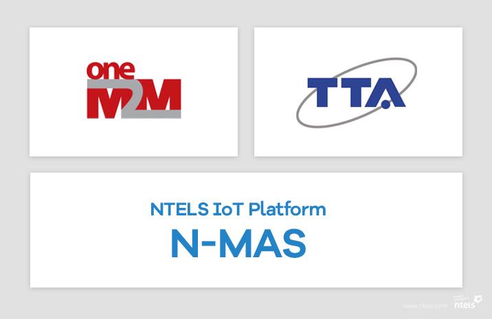 엔텔스 IoT 플랫폼, TTA oneM2M 표준 인증