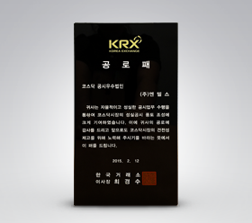 Feb.2015Korea Exchange (KRX)Selected as the Business of Faithful Public Disclosure