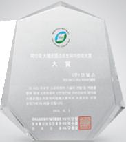 대한민국 소프트웨어 기술대상