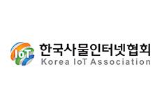 한국사물인터넷협회