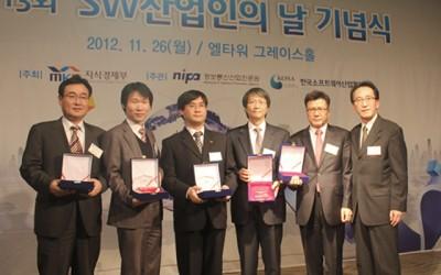 [뉴스]㈜엔텔스, 2012 대한민국 소프트웨어 기술대상에서 우수상 수상