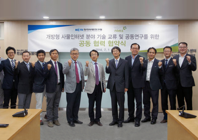 [NEWS] NTELS and KETI (Korea Electronics Technology Institute) signed MOU for Open IoT Platform