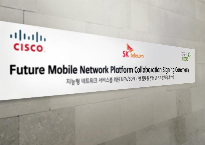 NTELS, SKT, and Cisco Signed MOU for Intelligent Network Platform Development