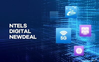 엔텔스, '한국판 뉴딜(Digital Newdeal) 사업' 참여
